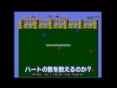 GameCenter CX 137 - Kung Fu Heroes