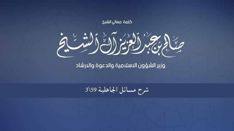 Шейх Салих Али Шейх | Положение призыва нашидами или музыкальным сопровождением
