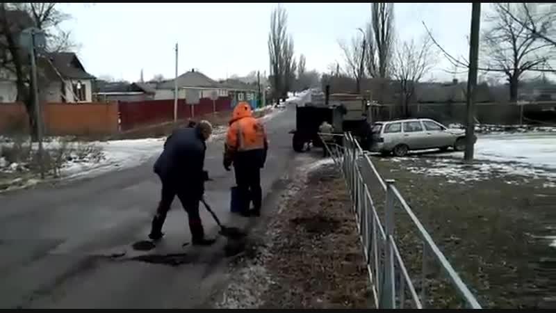 14.12.2018 ремонт асфальта в Лиховском