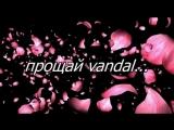 Vandal (2002-2018)...