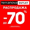Terranova Outlet Курск