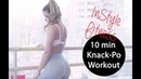 10 Minuten Po-Workout mit Pamela Reif – ohne Equipment