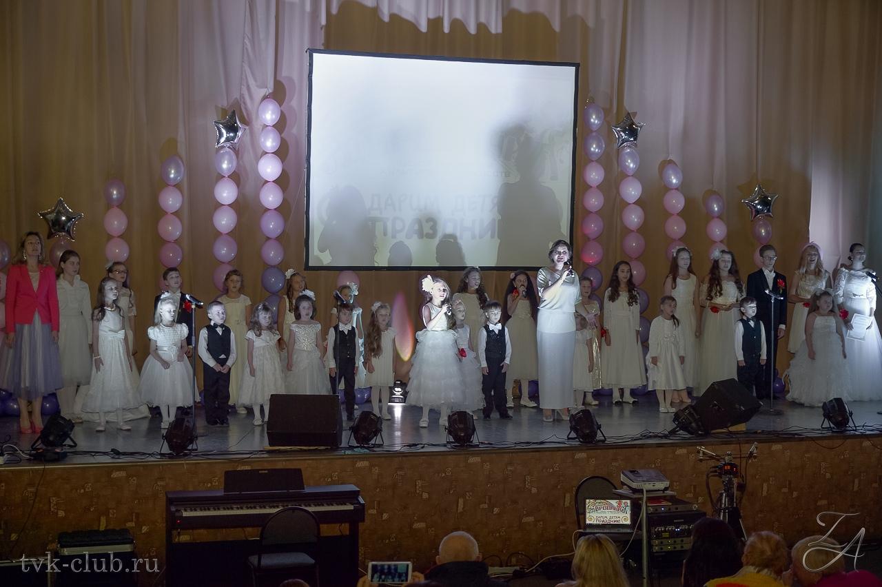 Концерт юных дарований «Дарим детям праздник» состоялся 2 ноября в Коломне