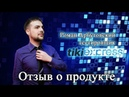 Тики Экспресс. Мнение тестировщика Романа Арбутовского.