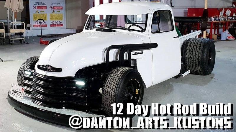 Chevy 3100 Complete Customized Hot Rod Build Danton Arts Kustoms