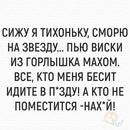 Андрей Самолёт фото #20
