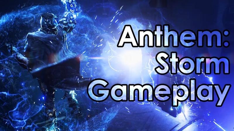 Anthem: Storm/Interceptor Gameplay - Free Roam