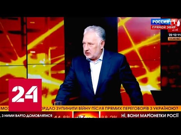 Киев готовит блицкриг до Красной площади! Чем ответит Москва? 60 минут от 14.11.18