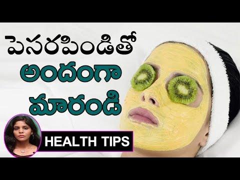 Green Gram Flour for Skin Whitening | Beauty Tips | పెసరపెండితో అందంగా మారండి || Myra Health