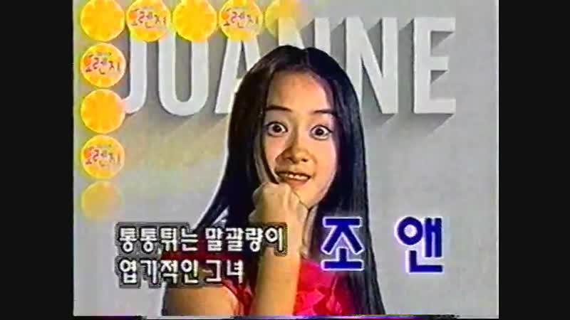 청춘시트콤 오렌지 첫방송예고편