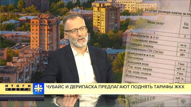 Сергей Михеев о «недержании» олигархов и пропаже куриного яйца