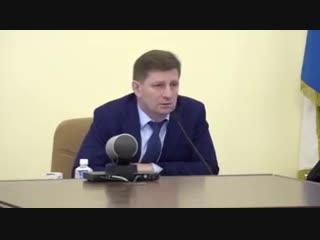 Губернатор Хабаровского края Сергей Фургал