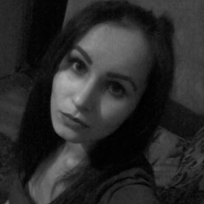 Anna Vavilova