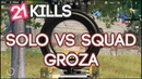 Aggresive Groza Ninja | Solo vs Squad | Sanhok | PUBG Mobile Gameplay