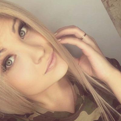 Екатерина Битюцкая