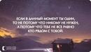 Павел Токарев фото #20