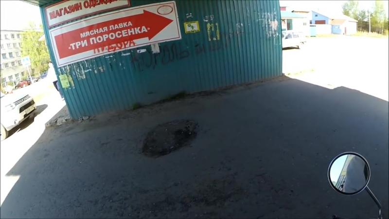Роман Нестеров Покатушки на мопеде альфа 8 шишка на колесе