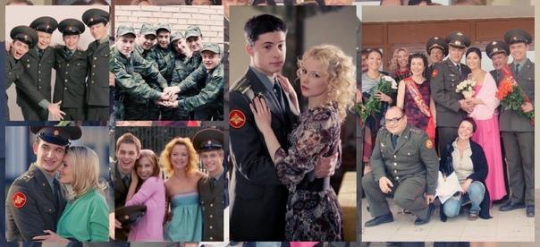 Кремлёвские курсанты (телесериал)