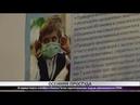 В первые недели сентября в Нижнем Тагиле зарегистрирован подъем заболеваемости ОРВИ