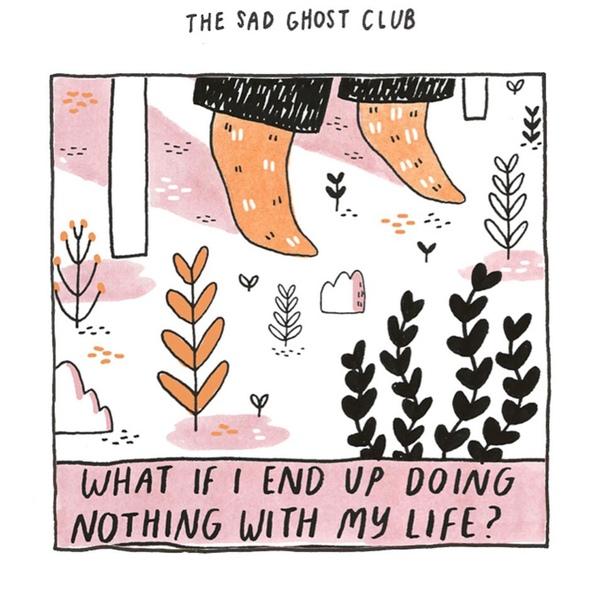 я так напуган своим будущим, что если в конце концов, я не найду то, чем хочу заниматься я бы хотел пропустить 20 лет моей жизни, чтобы узнать, чем это всё
