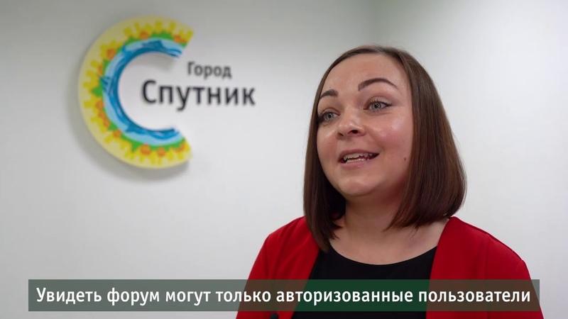 Город Спутник Пенза карта CITYLIFE