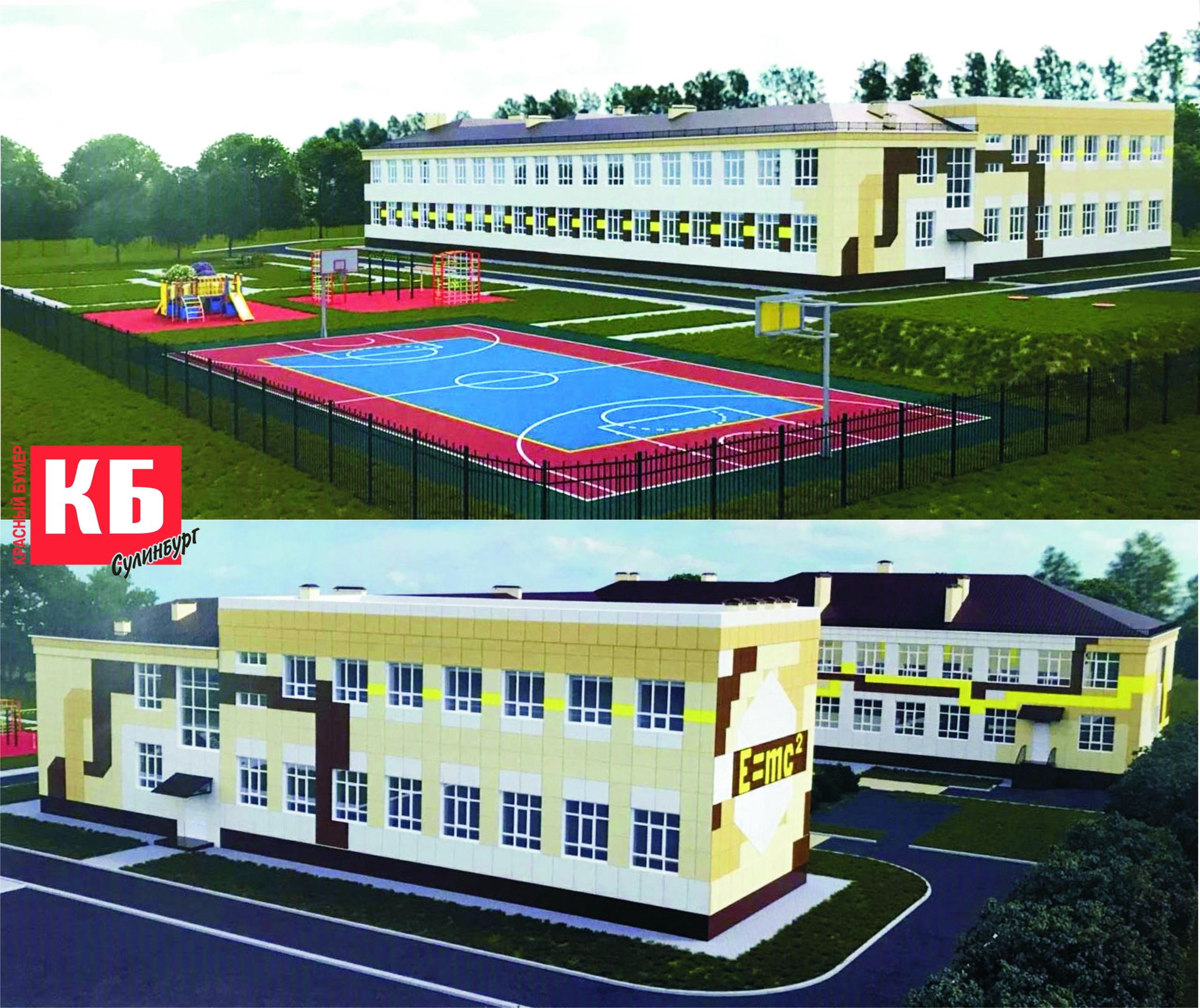 На капремонт школы в Красносулинском районе область выделила больше 80 миллионов рублей.