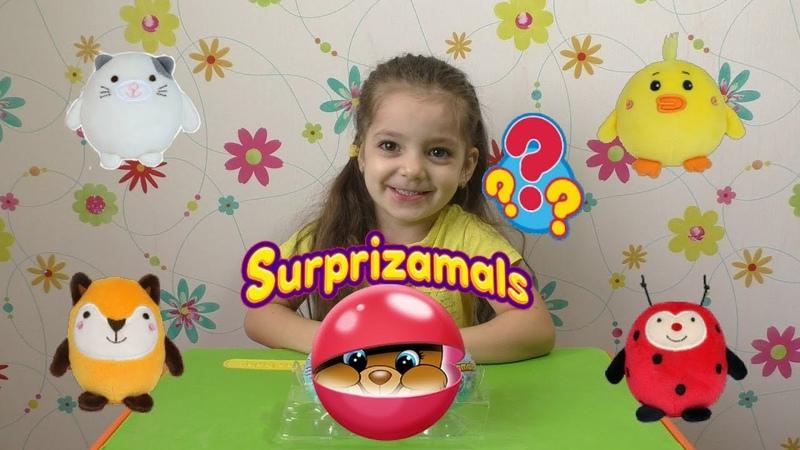 Сюрпризы в шариках Сюрпризамалс / Распаковка SURPRIZAMALS / Софии попались РЕДКИЕ игрушки