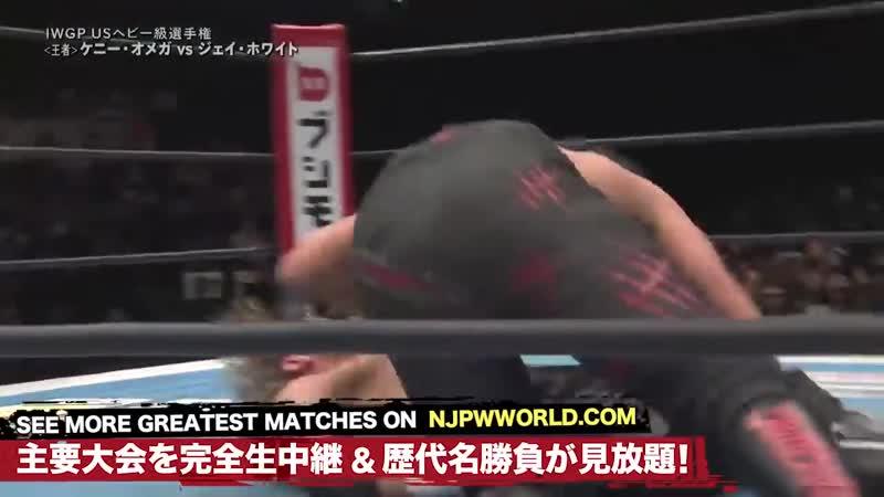 The New Beginning in Sapporo — День 2 Кенни Омега vs. Джей Уайт — IWGP чемпионство США