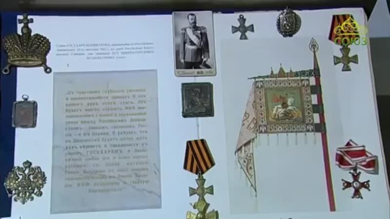 Хранители памяти. От 22 января. Церковно-археологический музей Новоспасского монастыря. Часть 4