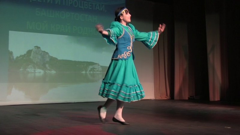23.11.2018_Фестиваль национальных культур_Башкирское прикладное искусство - Танец