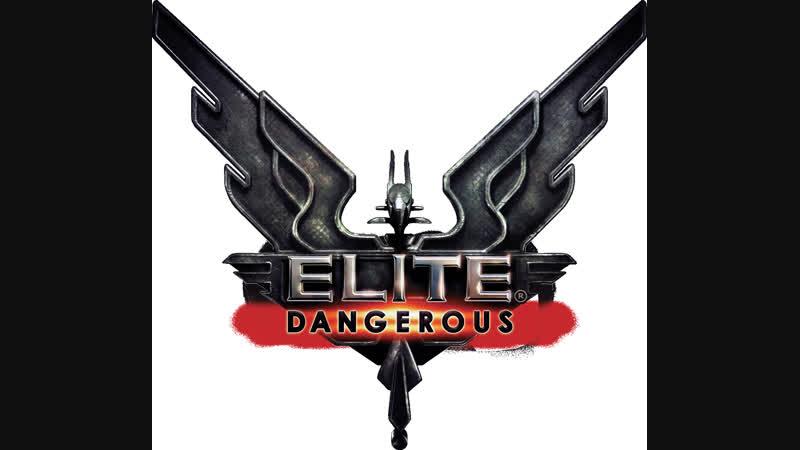 Elite Dangerous - Всратый гринд...