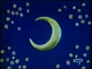 Заставка «Спокойной ночи, малыши!» (Baseclips)