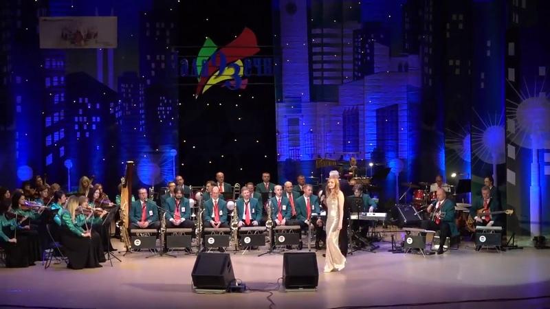 Таисия Серикова и Национальный академический оркестр Беларуси под управлением М. Финберга-КАЛЫХАНКА