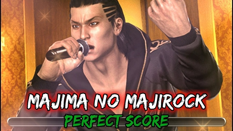 Kurohyou 2 - Karaoke - Majima no Majirock Perfect Score
