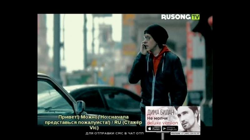 A'Studio — Бегу к тебе (RUSONG TV)