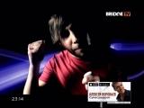 Simple Plan When I'm Gone (BRIDGE TV)