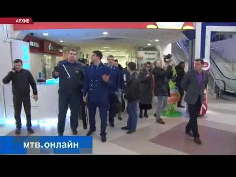 В Волгограде из «Акварели» эвакуировали сотрудников и посетителей