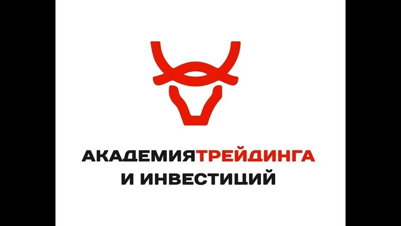 Внимание к продажам ФУНТА. от Академи Трейдинга и Инвестиций с Нагаевым Никитой от 24.09.2018