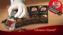 Зачем СПИРТ в Шоколаде?? Бабаевский и Россия Щедрая Душа ( Nestle )