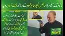 District monitering officer insulted science teacher farooqabad tahir mehmood - teacher insult