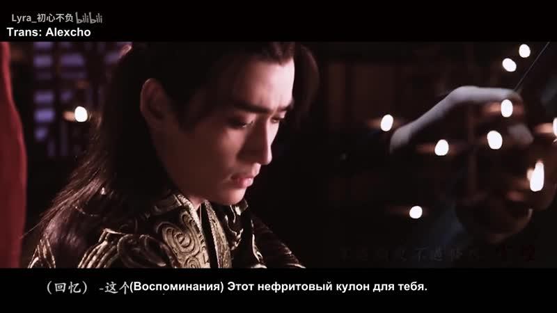 Fan-made: l • Пэй Венде • Император • l mustard seed • l русские субтитры