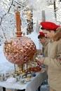 Министерство-Имущественных-Отнош Московской-Области фото #42