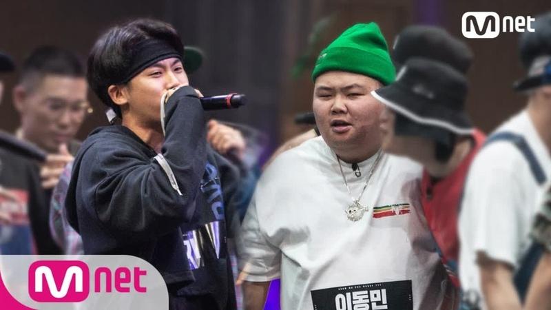 Show Me The Money777 [3회] ′텐션 UP ↑ 어깨춤으로 대동단결! 쿠기 vs 이동민 @그룹대항전 1R 180921 EP.3
