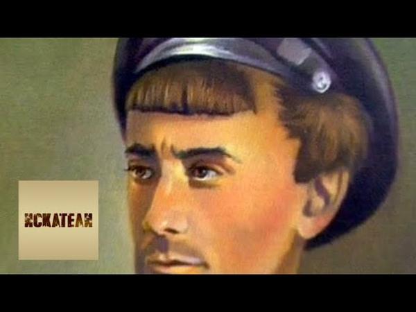 Покаяние атамана Анненкова / Искатели / Телеканал Культура
