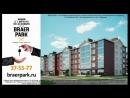 Белгородская реклама на Матч ТВ в первом мультиплексе