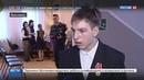 Новости на Россия 24 Недетский героизм школьник из Ярославля спас свою семью и получил медаль За отвагу на пожаре