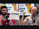 Шутки Шоу - Пенсионер-экстремал в Розыгрыше Дай 5