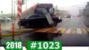 АвтоСтрасть - Новая Подборка Видео с Видеорегистратора за 04.10.2018. Video №1023