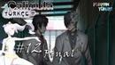 Caligula - Bölüm 12 [FINAL] | Psikoloji Bilim Kurgu Konulu Türkçe Anime
