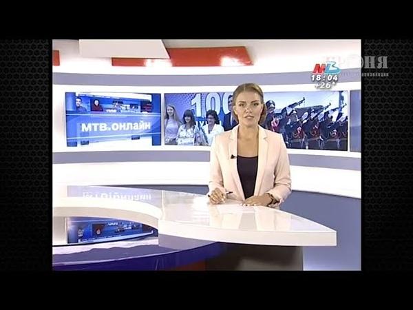 Броня на Конкурсе 100 лучших товаров России сюжет телеканала МТВ